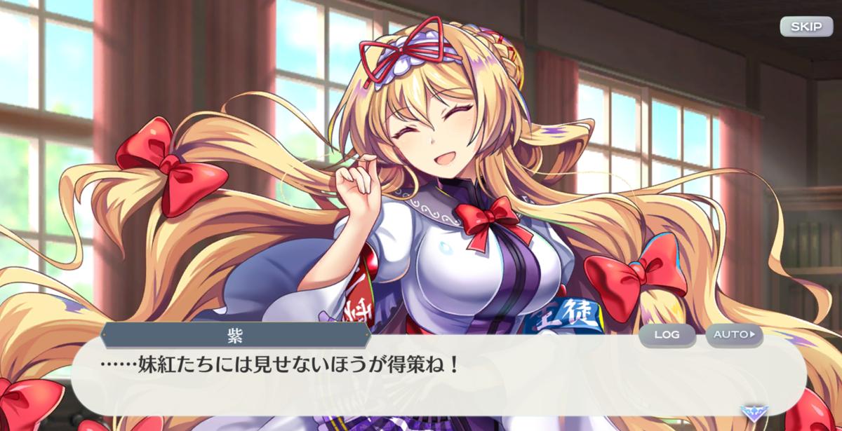f:id:daishou:20210502112822p:plain