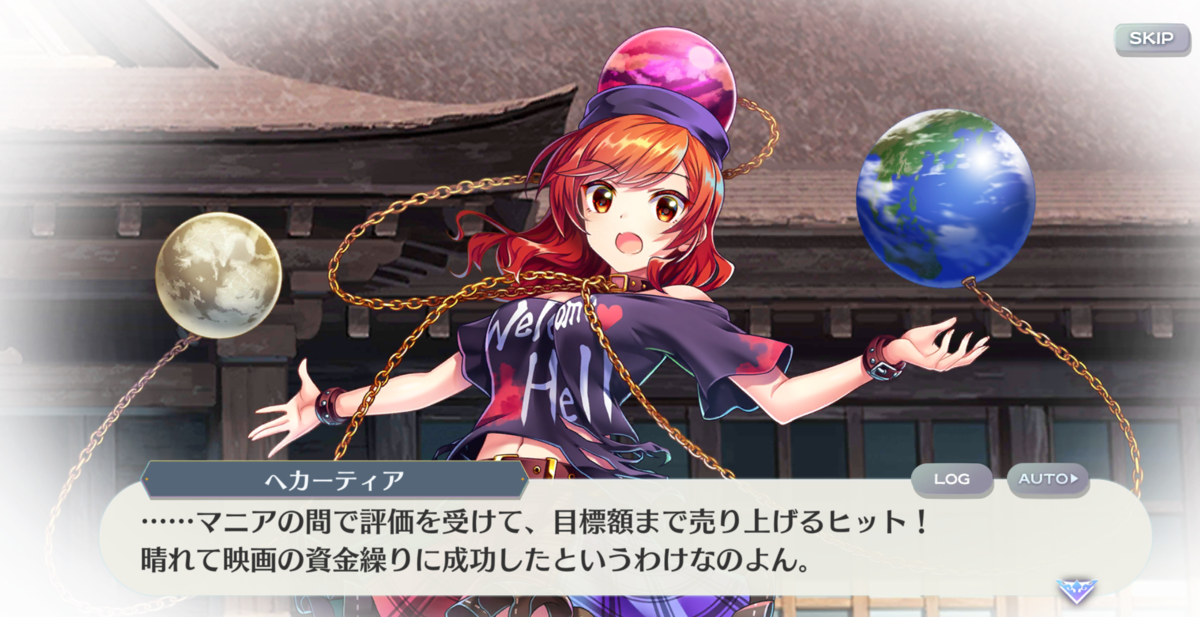 f:id:daishou:20210502114203p:plain