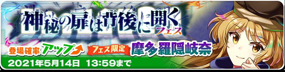 f:id:daishou:20210506181137p:plain
