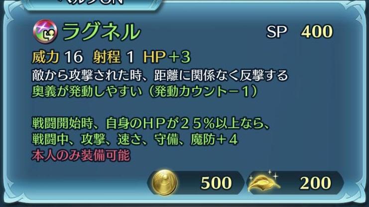 f:id:daishou:20210506204933j:plain