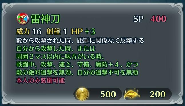 f:id:daishou:20210506205100j:plain
