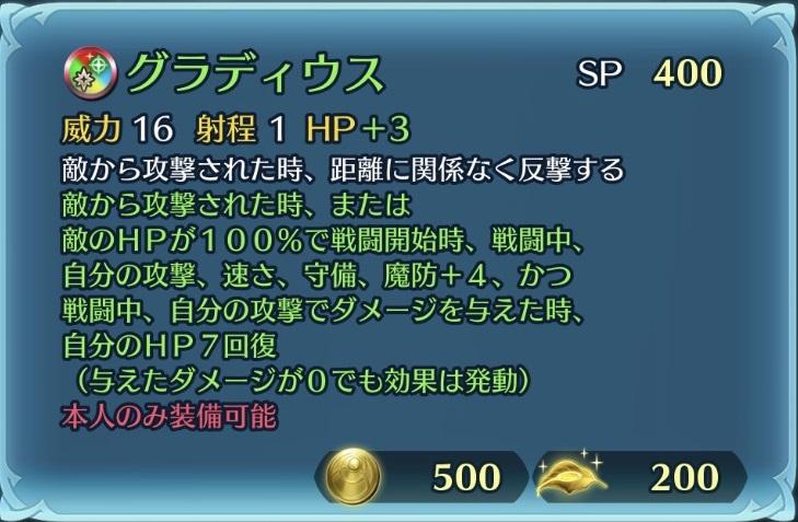 f:id:daishou:20210506210850j:plain