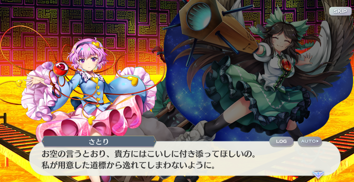 f:id:daishou:20210507203812p:plain