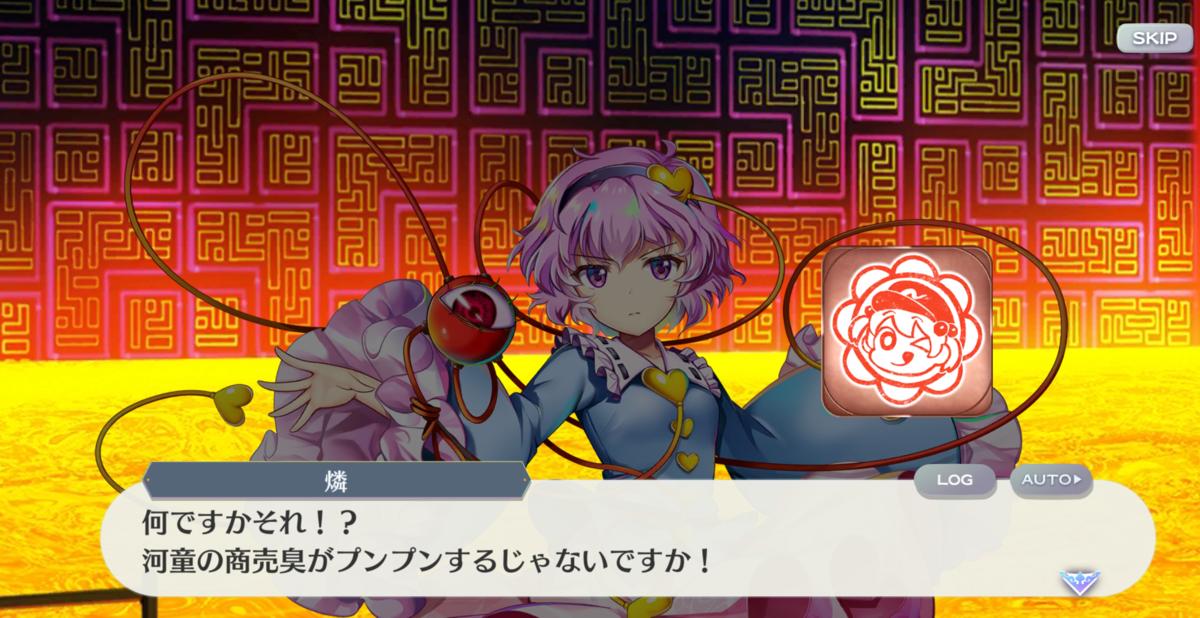 f:id:daishou:20210507203912p:plain