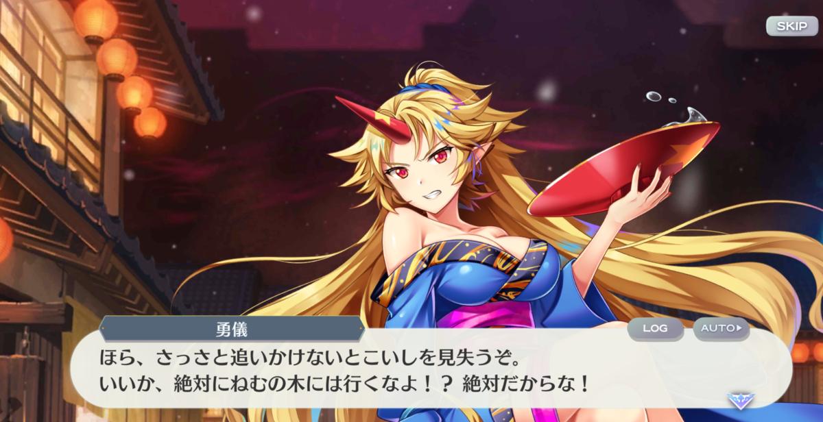 f:id:daishou:20210507203942p:plain