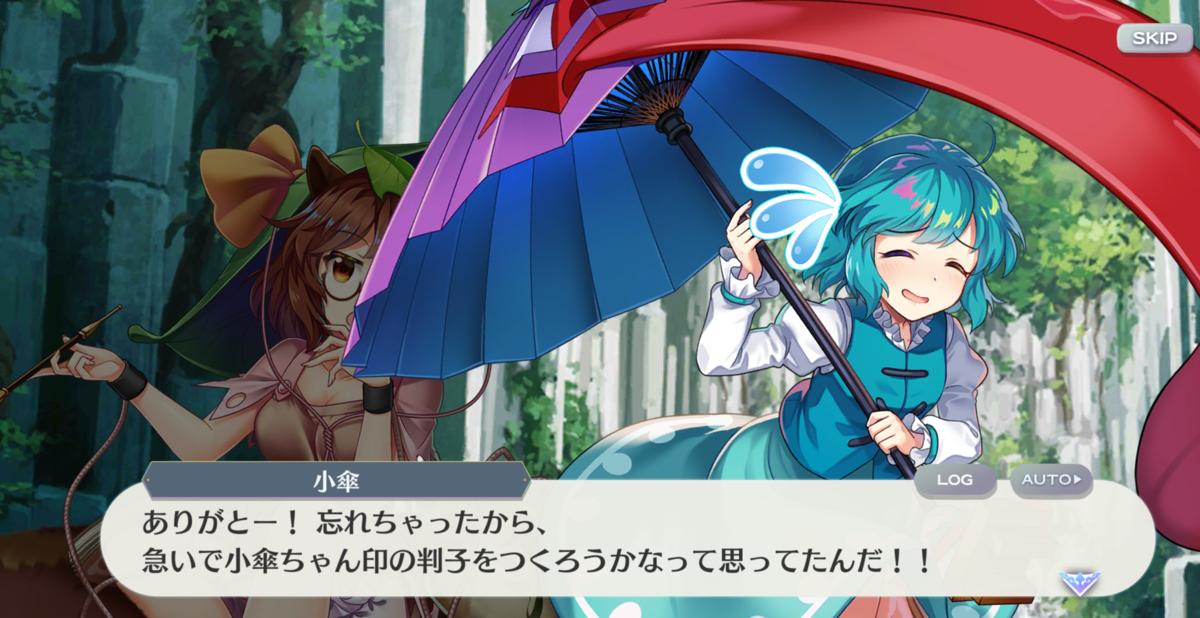 f:id:daishou:20210508170352p:plain