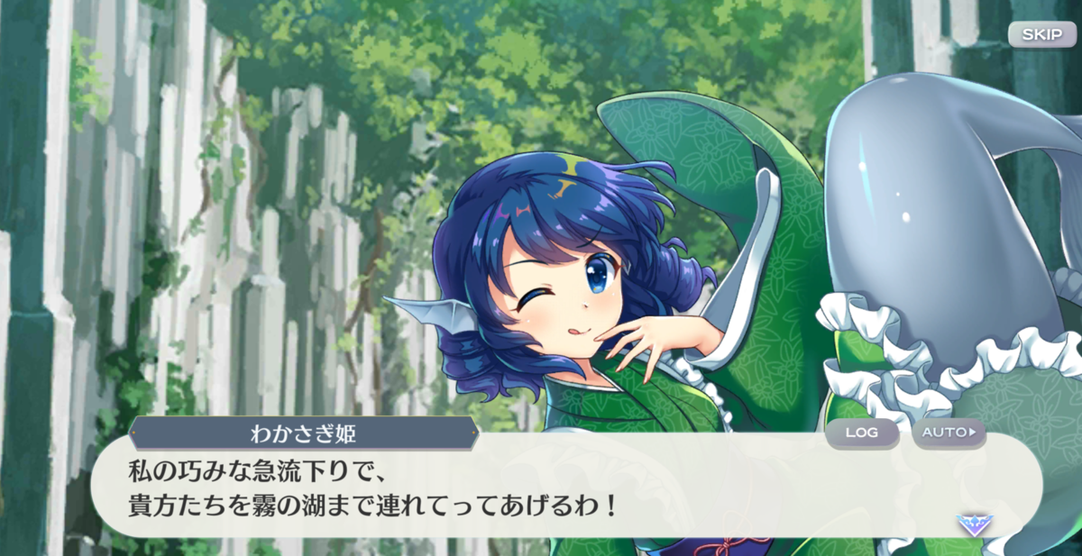 f:id:daishou:20210508170648p:plain
