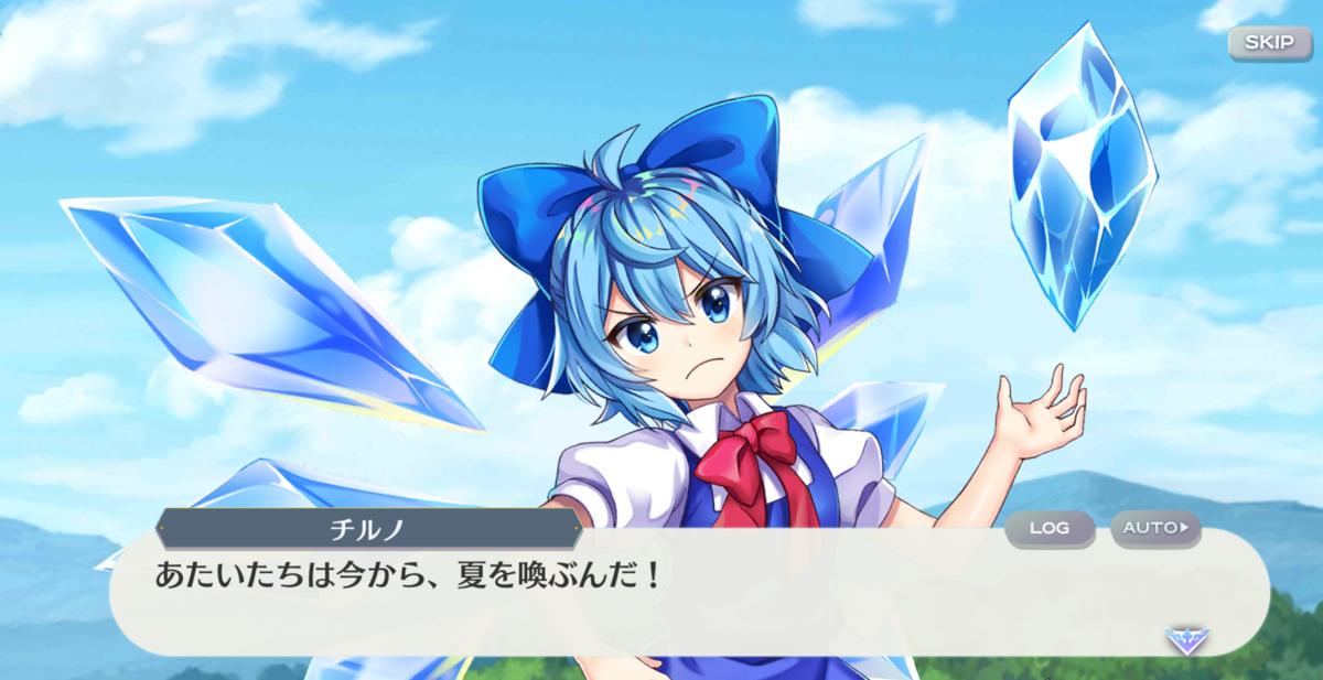 f:id:daishou:20210509120740p:plain