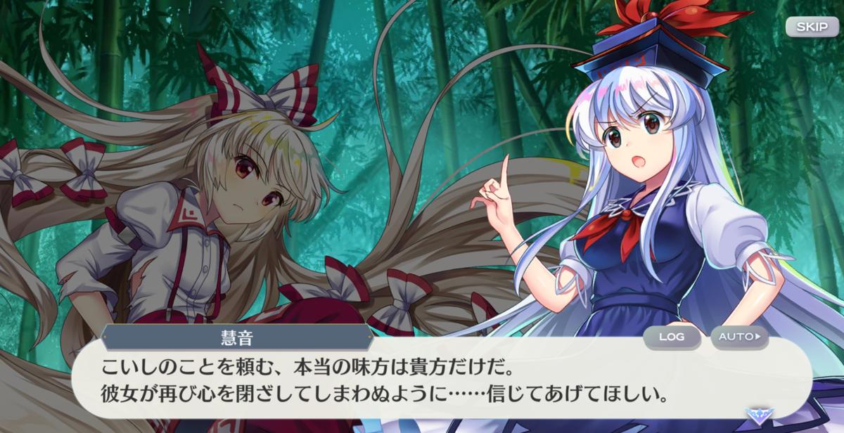 f:id:daishou:20210510200436p:plain
