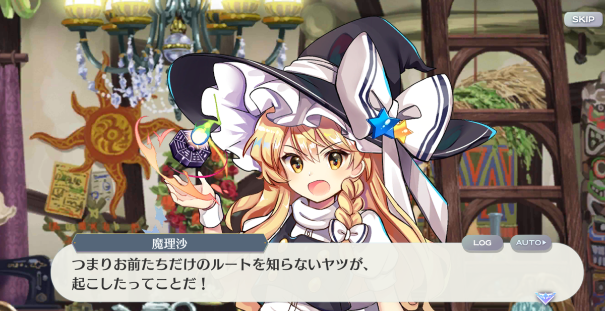 f:id:daishou:20210510200650p:plain