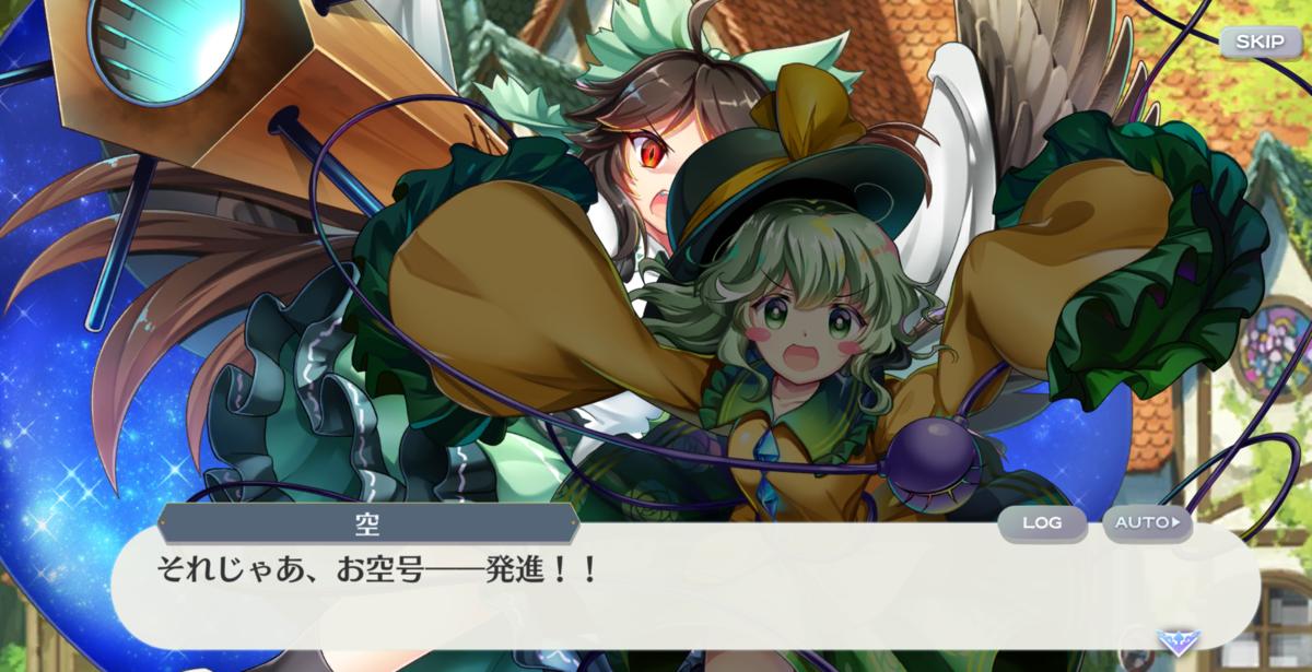 f:id:daishou:20210510200710p:plain