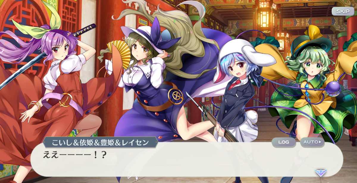 f:id:daishou:20210511200648p:plain