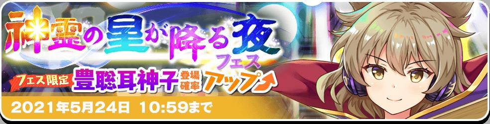 f:id:daishou:20210512183519p:plain