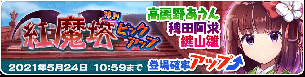 f:id:daishou:20210512183728p:plain