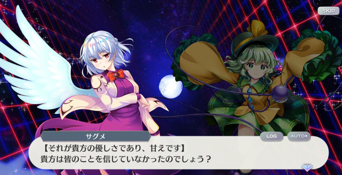 f:id:daishou:20210512190859p:plain