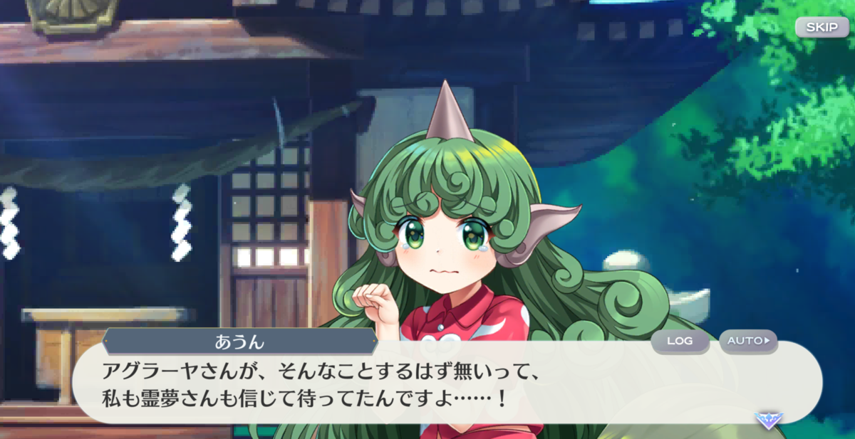 f:id:daishou:20210512195426p:plain