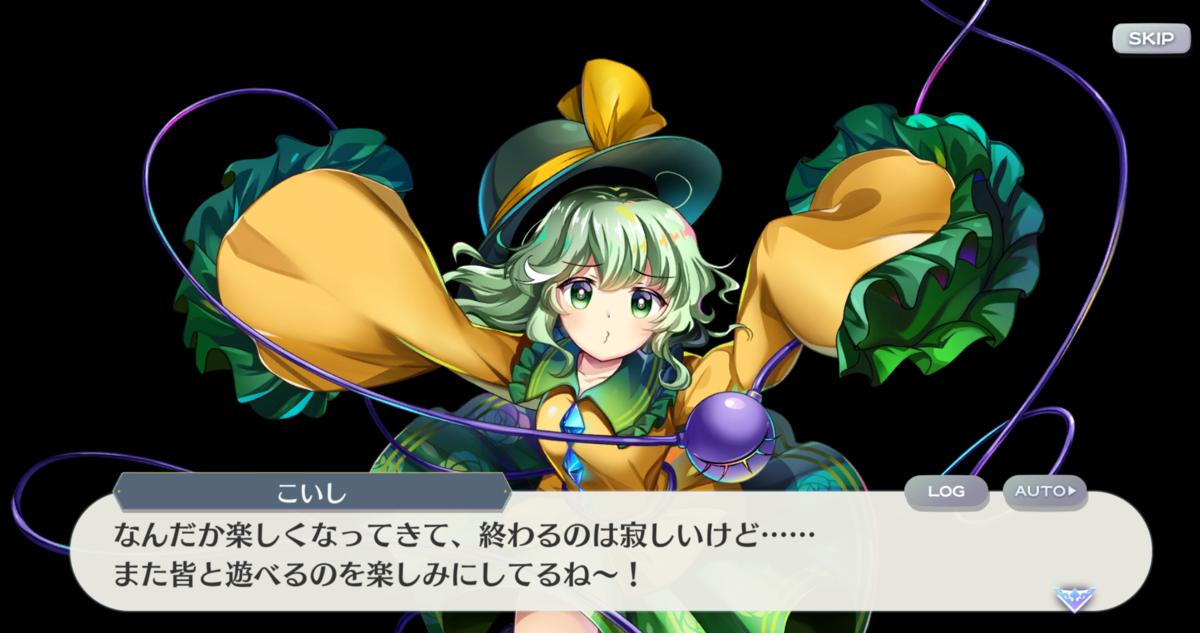 f:id:daishou:20210514192701p:plain