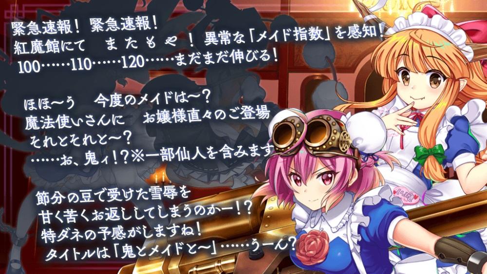 f:id:daishou:20210515170511j:plain