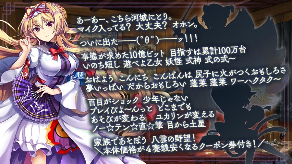 f:id:daishou:20210515173016j:plain