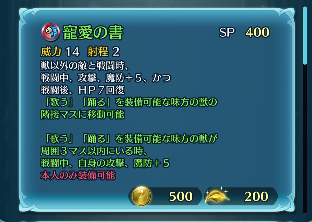 f:id:daishou:20210519213603p:plain
