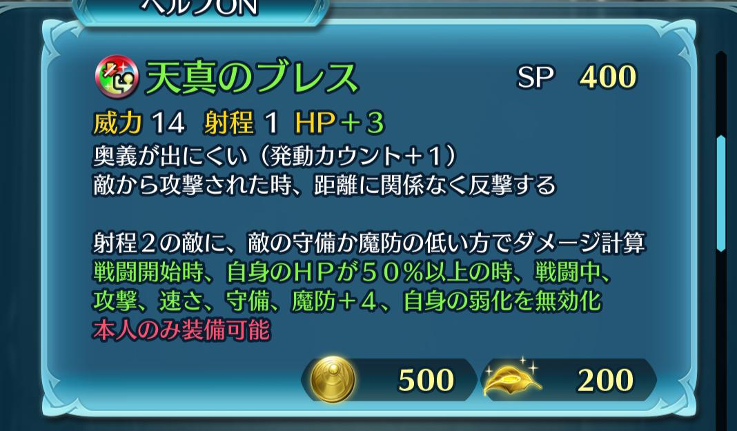 f:id:daishou:20210519213625p:plain