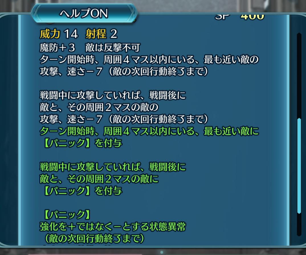 f:id:daishou:20210519213756p:plain