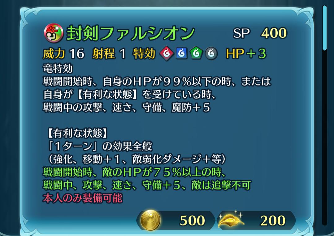 f:id:daishou:20210519213814p:plain