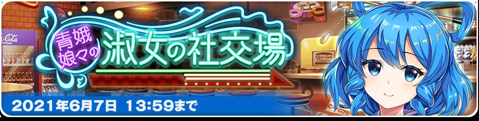 f:id:daishou:20210522183507p:plain