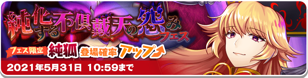 f:id:daishou:20210522183522p:plain