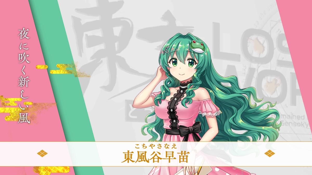 f:id:daishou:20210524211321p:plain