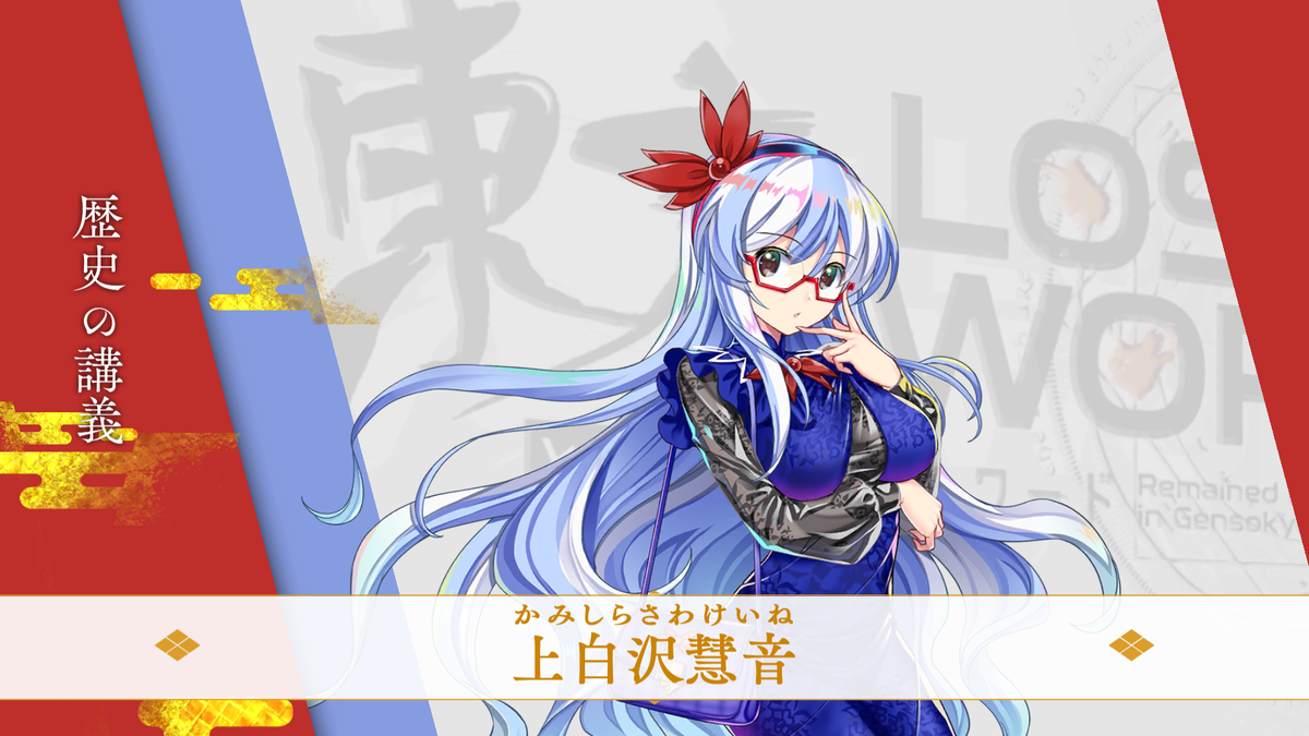 f:id:daishou:20210524211338p:plain