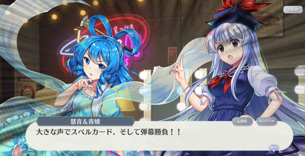 f:id:daishou:20210524212406p:plain