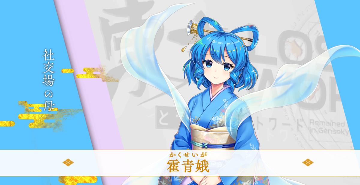 f:id:daishou:20210525194923p:plain