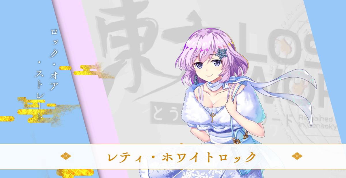 f:id:daishou:20210526191045p:plain