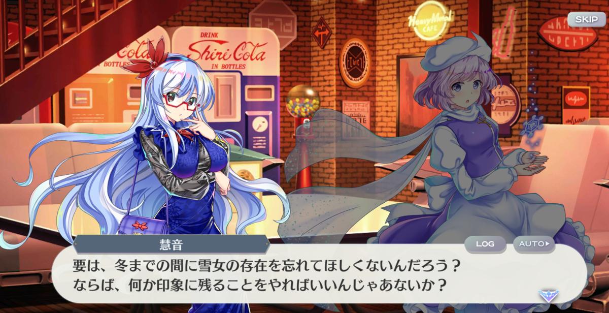 f:id:daishou:20210526191634p:plain