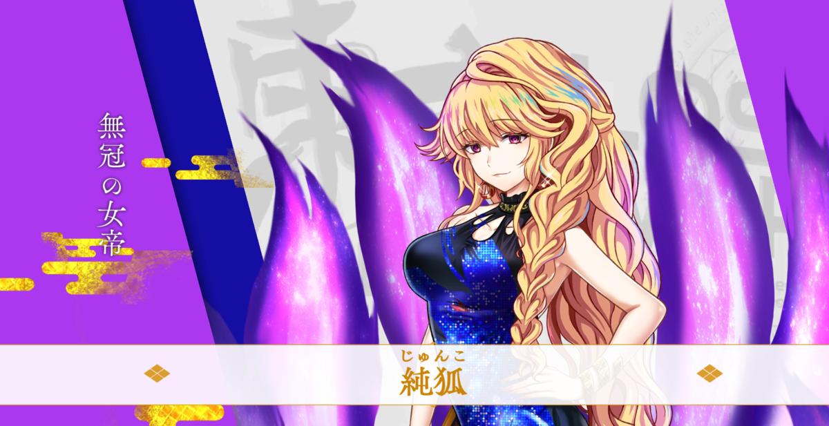 f:id:daishou:20210527195205p:plain