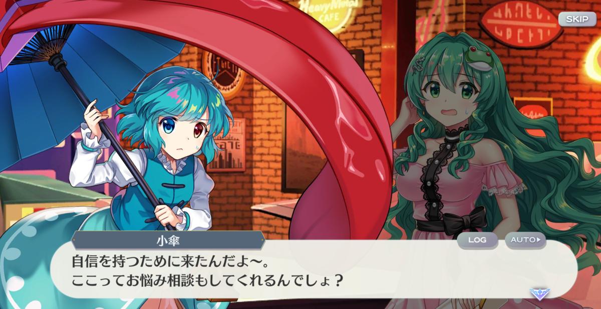 f:id:daishou:20210527205458p:plain