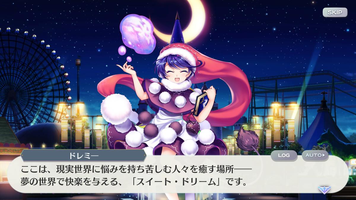 f:id:daishou:20210527205749p:plain