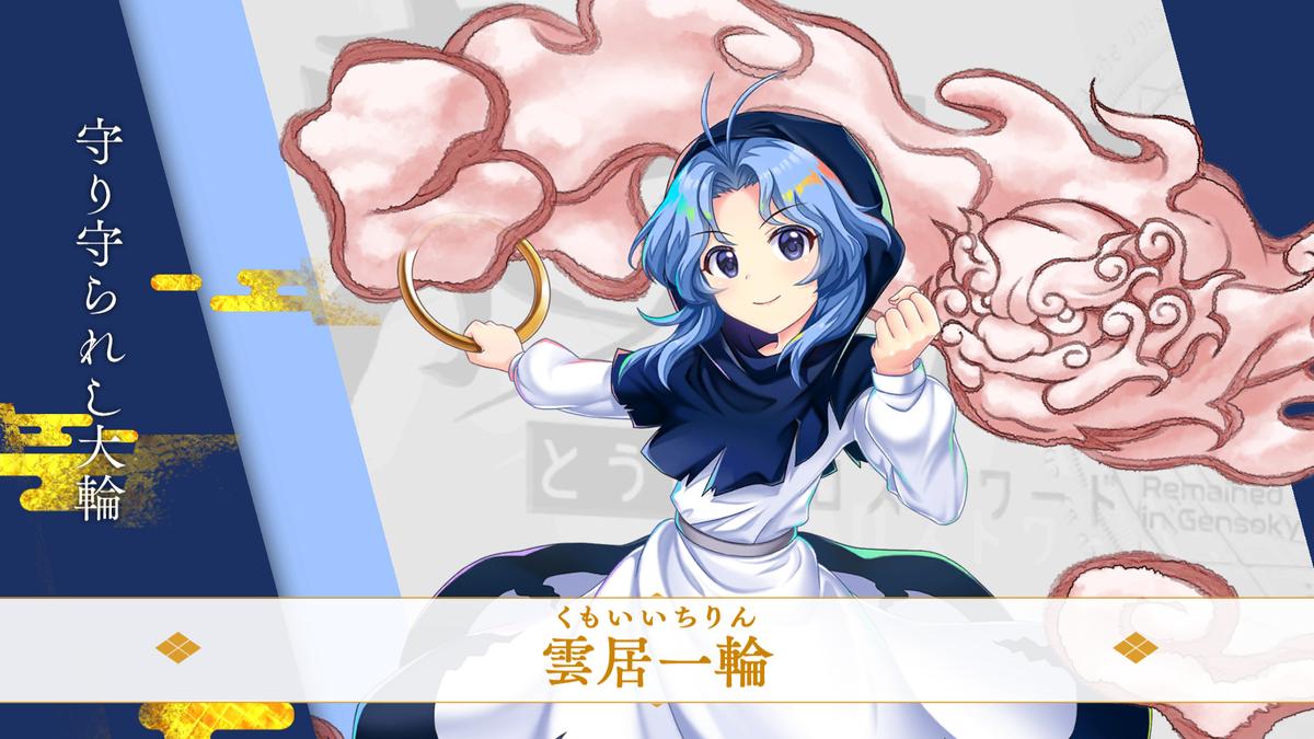 f:id:daishou:20210528103818p:plain