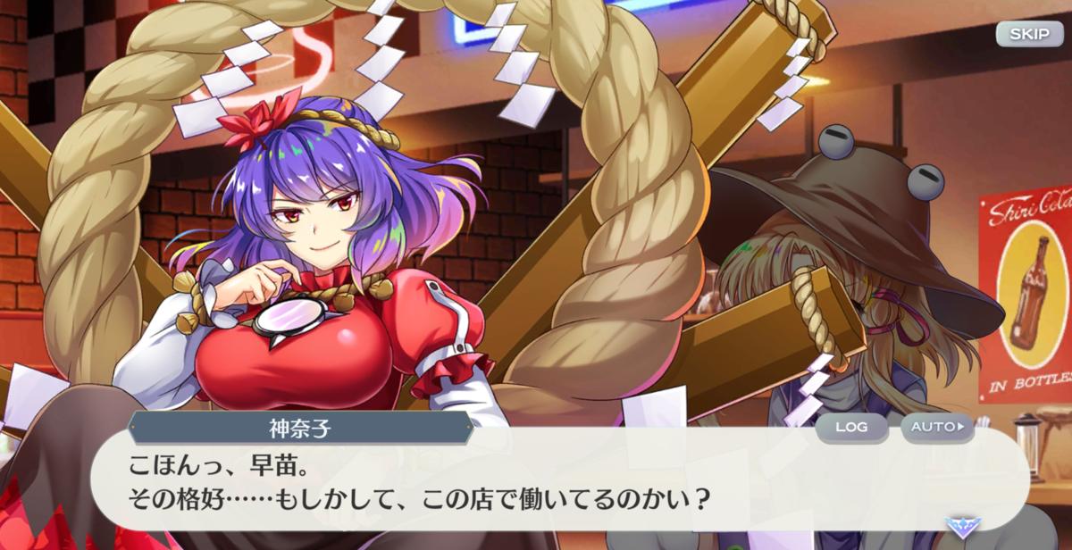 f:id:daishou:20210528154145p:plain