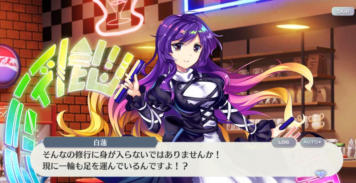 f:id:daishou:20210528154258p:plain