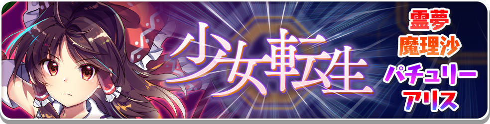 f:id:daishou:20210529182903p:plain