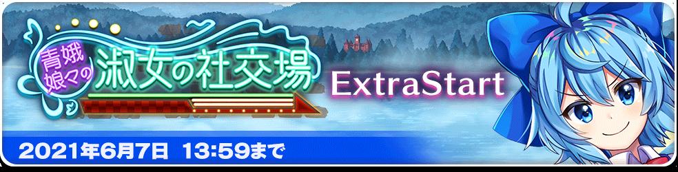 f:id:daishou:20210529185005p:plain