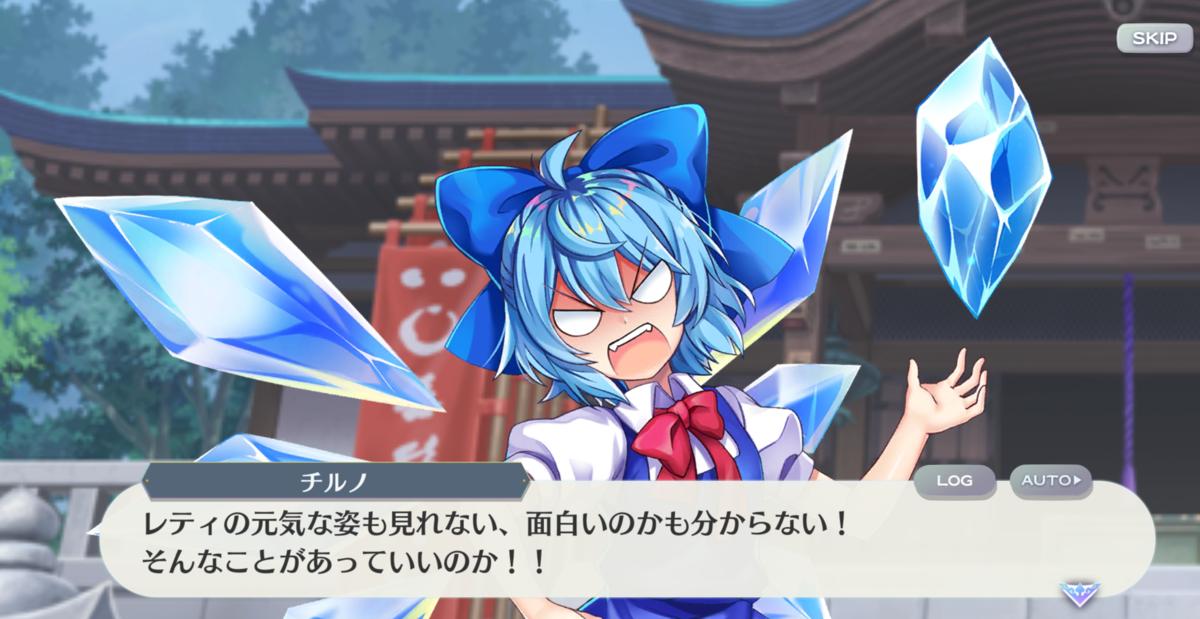 f:id:daishou:20210601205236p:plain
