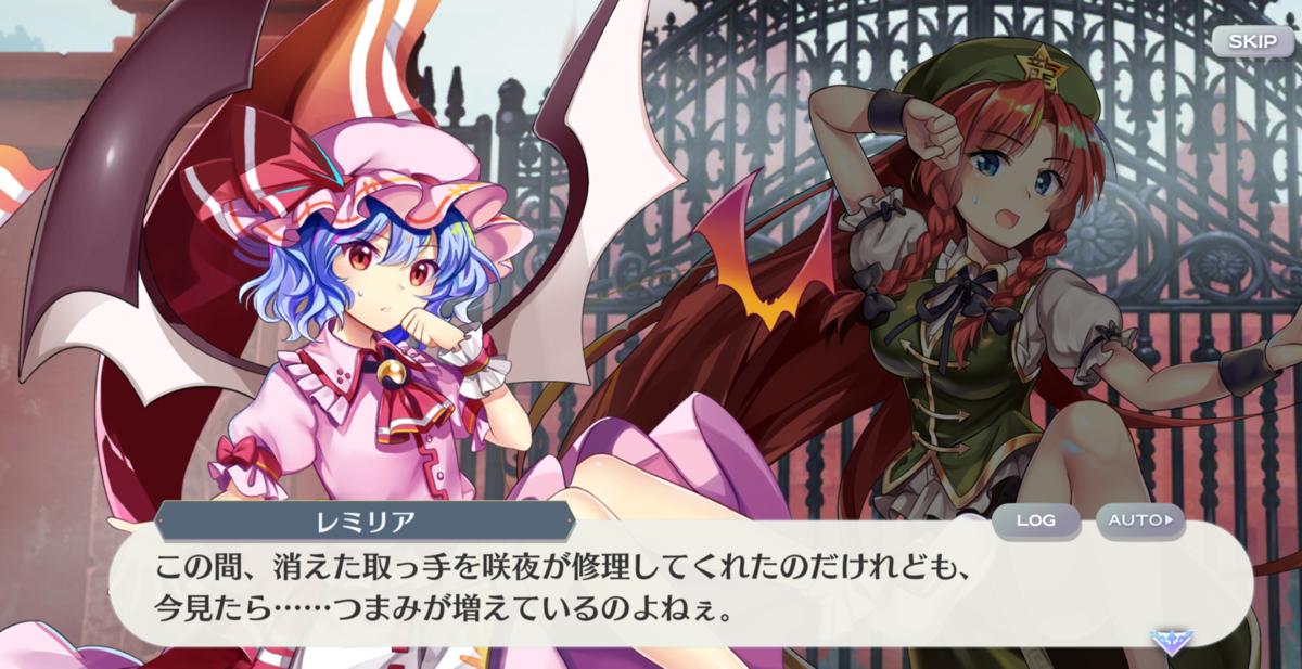 f:id:daishou:20210601205532p:plain