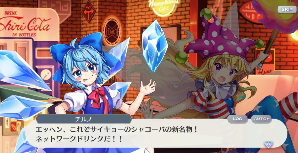 f:id:daishou:20210602181814p:plain