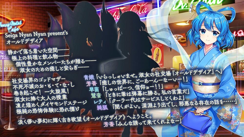 f:id:daishou:20210602184839j:plain
