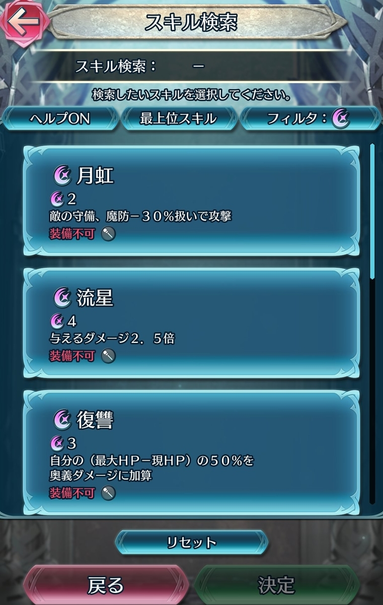 f:id:daishou:20210602194751j:plain