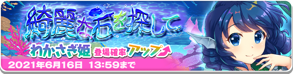 f:id:daishou:20210605184405p:plain