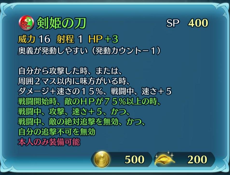 f:id:daishou:20210607194336j:plain